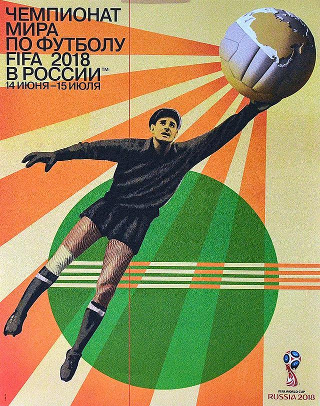 Pôster oficial da Copa do Mundo 2018, na Rússia, com o goleiro Lev Yashin