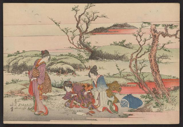 'Monte Fuji no outono [ou no ano novo]', de Hokusai