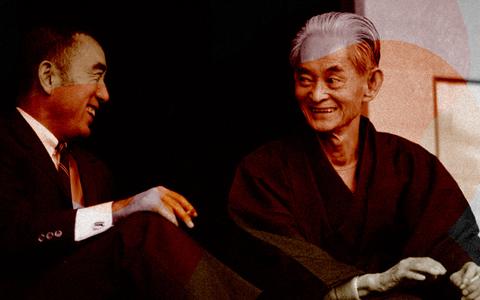 'Kawabata-Mishima': correspondência e cultura japonesa