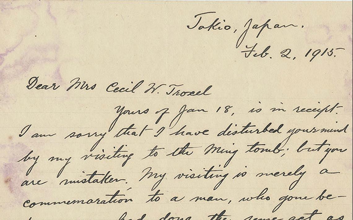 Carta do revolucionário e primeiro líder da República da China, Sun Yat-sen, de 1915