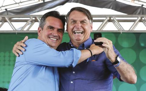 Ciro Nogueira aceita convite para ser ministro da Casa Civil