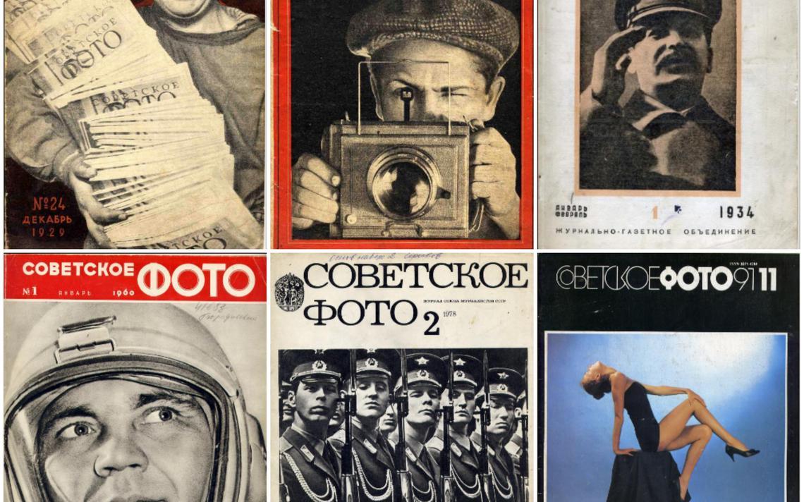 Capas diversas da revista.