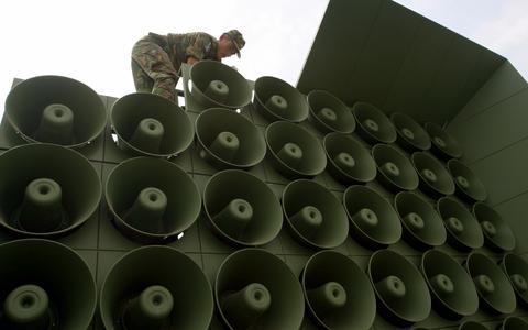 Como funciona a guerra sonora na fronteira das Coreias