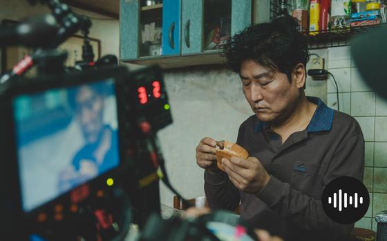 Como começar a ver cinema sul-coreano