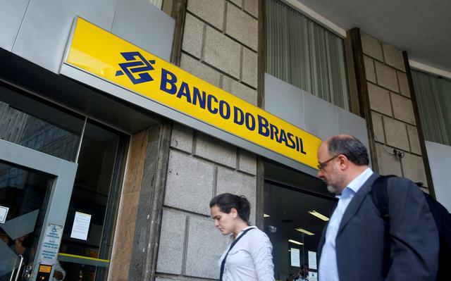Fachada de agência do Banco do Brasil no Rio