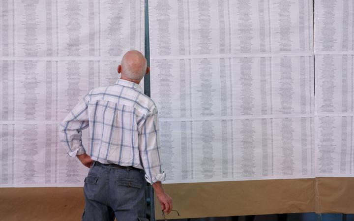 Primeiro turno das eleições de 2014