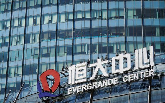 Evergrande faz acordo por dívidas, mas incerteza permanece