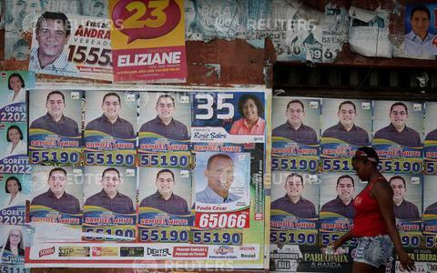 Qual é a relação entre o financiamento de campanhas eleitorais e a elaboração de leis no Brasil