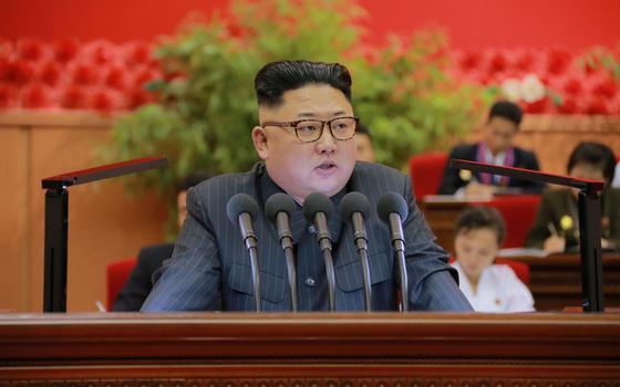 Por que este teste nuclear da Coreia do Norte preocupa mais que os anteriores