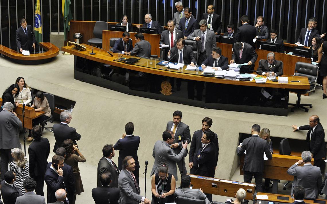 Mesa Diretora da Câmara é atualmente presidida por Rodrigo Maia