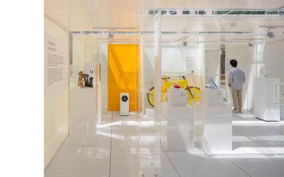 Por que um museu dedicado ao plástico abriu e fechou
