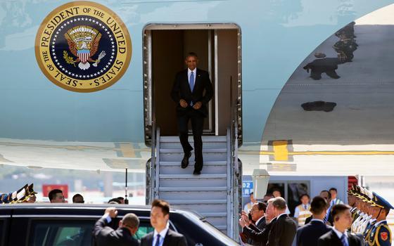 Como um tapete vermelho provocou um incidente diplomático entre a China e os EUA