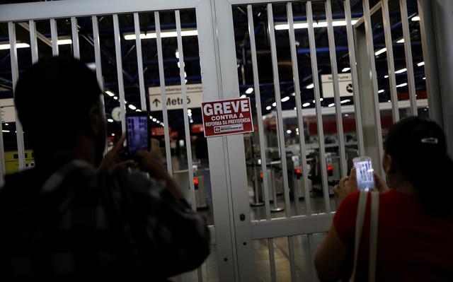 Metrô de São Paulo em greve
