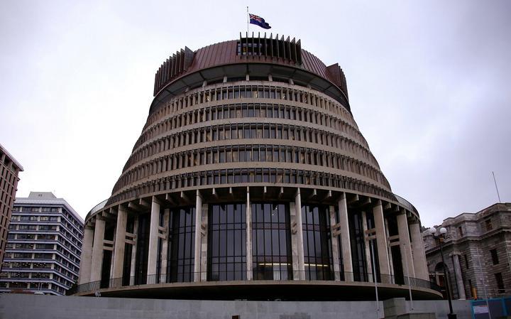 Parlamento neozelandês em 2017