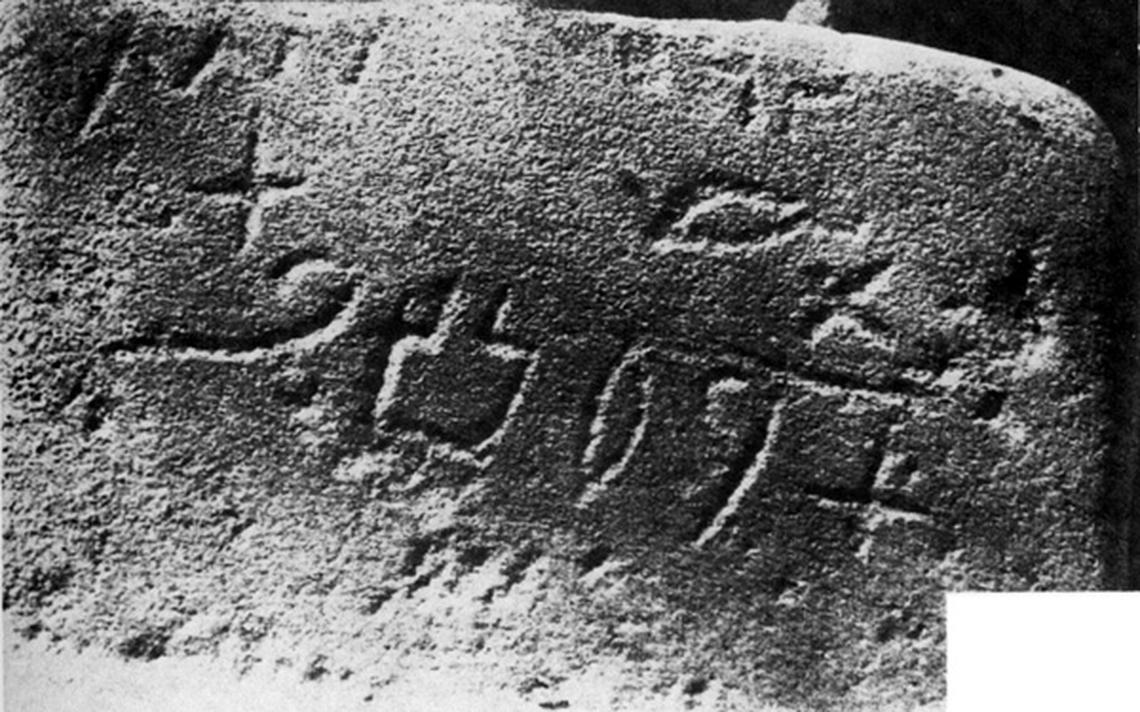 escrita protossinaitica