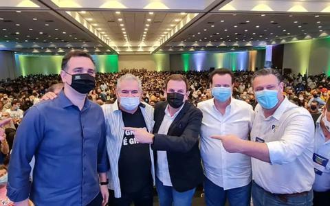 PSD 'convoca' Rodrigo Pacheco a disputar a Presidência