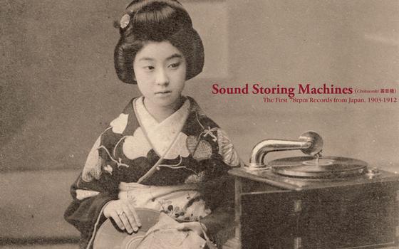 A coletânea que reúne as primeiras gravações realizadas no Japão