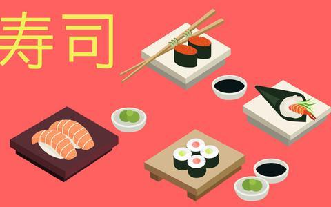 Quais são as pistas que dispomos sobre a história do sushi
