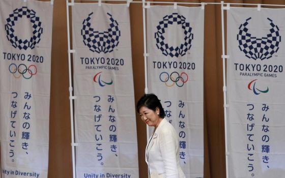Quem é a mulher que comanda Tóquio, próxima sede da Olimpíada