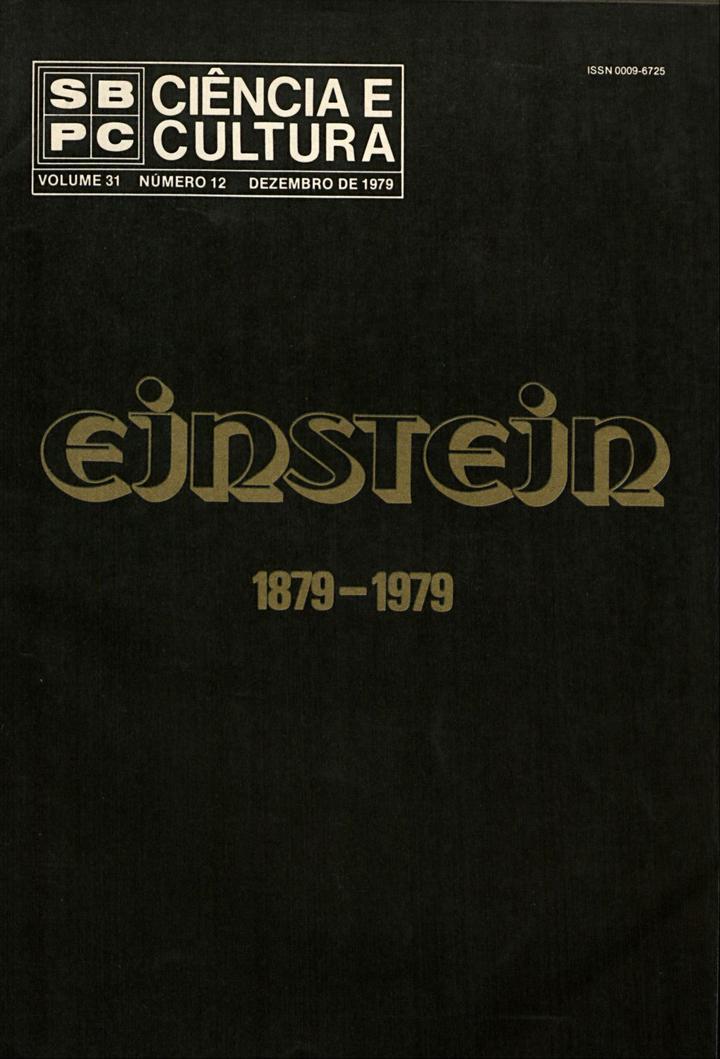 Em dezembro de 1979, já com visual diferente, a revista faz uma edição especial por ocasião dos 100 anos do nascimento do físico Albert Einstein