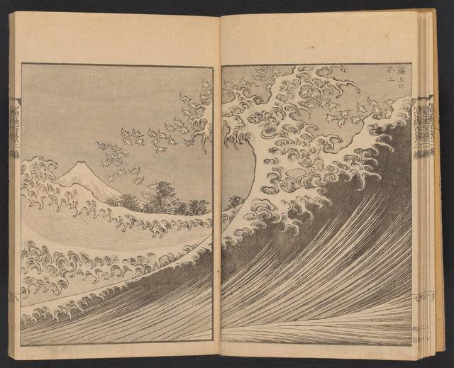 Hokusai cem vistas monte fuji