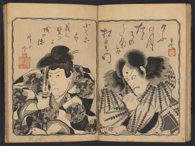 '36 atores populares', de Toyokuni